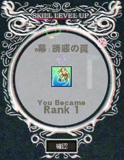 yuuwaku1.jpg