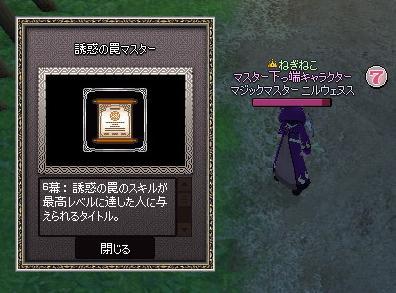 yuuwakumaster1.jpg