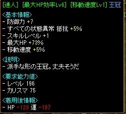 RedStone 11.09.11[00] (2)