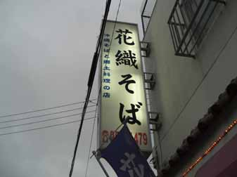 oki09_20120713160119.jpg