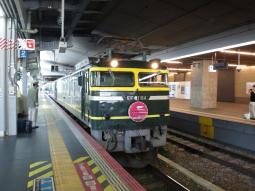 20130909 (5)