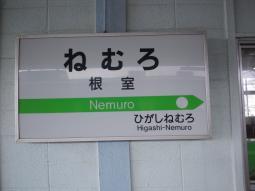 20130912 (4)