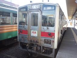 20130912 (79)