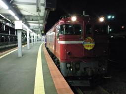 20130919 (5)