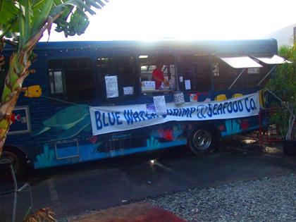 ハワイ プレートランチ 『ブルーウォーターシュリンプ』