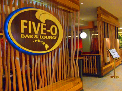 ハワイのバー『Five-O Bar & Lounge』