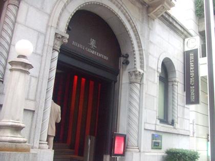 アンリ・シャルパンティエ 銀座本店
