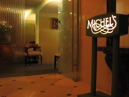 ハワイ レストラン ミッシェルズ
