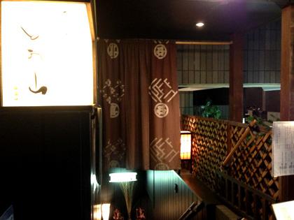 Hawaii Meeting @ とお山!!