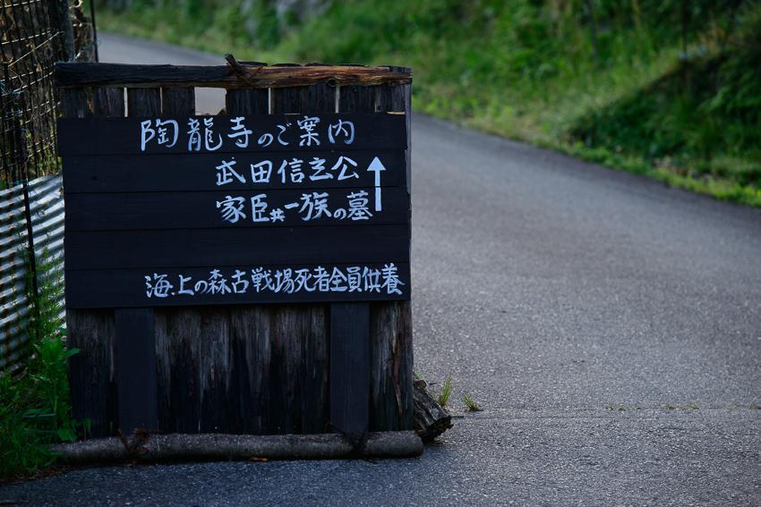 20130501-DSC_8340.jpg