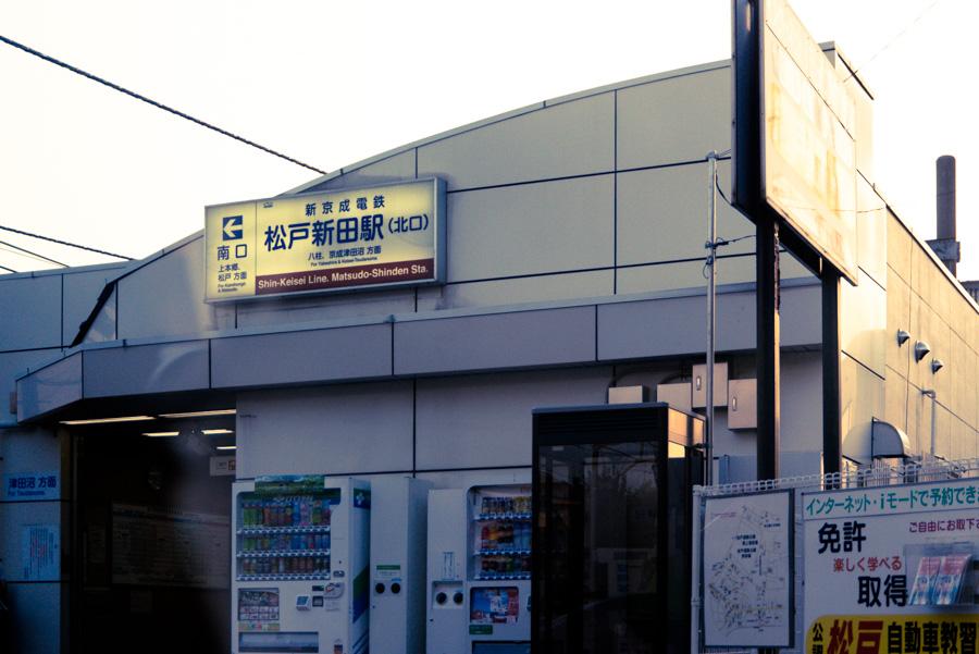 20130814-DSC_8500.jpg