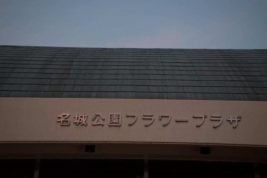 20130911-DSC_0343.jpg