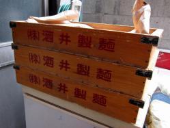 イレブン麺箱