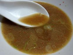 伊藤スープ2