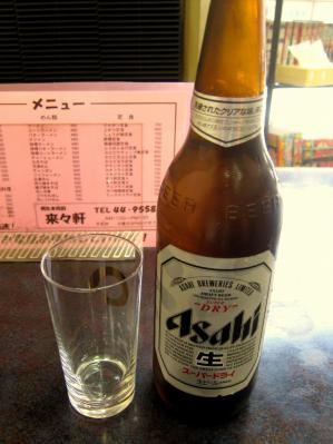 来来ビール