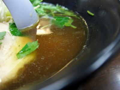平九郎スープ