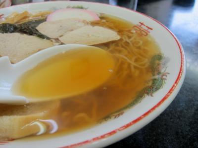 嶋田やスープ