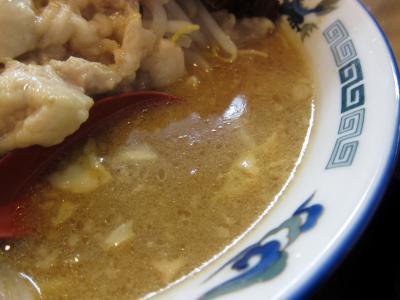 マルフジスープ2