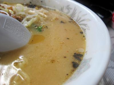 恋街スープ