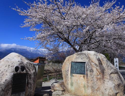 早春賦の記念碑