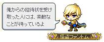 黄金の5大祭り②