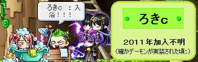 ろきc4.13