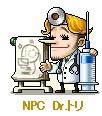 Dr.トリ