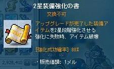 ホットタイムイベント6.9①