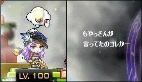 ファントム100Lv①