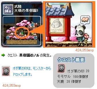 カンナ育成8.20①