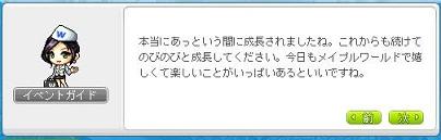 氷魔199①