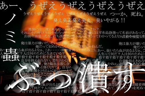 sizuo.jpg