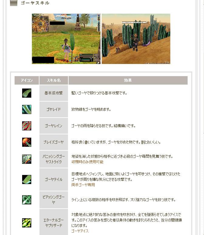art20120616_01.jpg