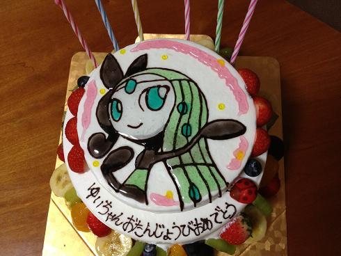 メロエッタケーキ