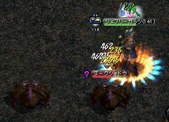 ガッツLv141蜘蛛ソロ