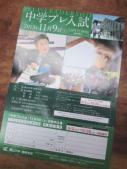 CA3I0646.jpg