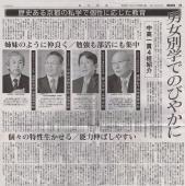 mainichi_convert_20131019133104.jpg