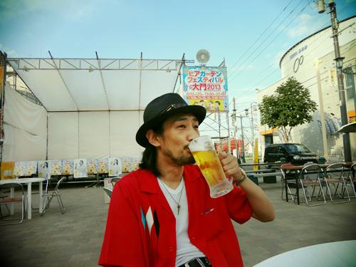 @Beer_Garden.png