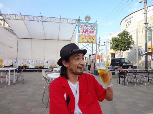 @Beer_Garden2.png