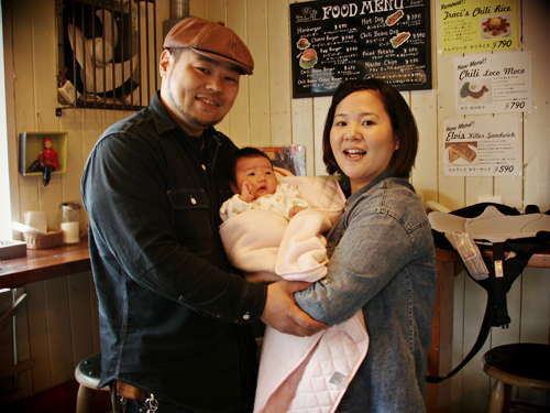 Mr_and_Mrs_Murabayashi_and-Their_Baby.png