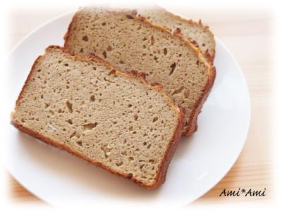 即席おからパン2