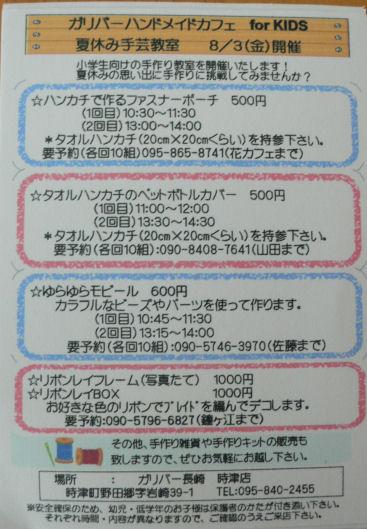 P1110151.jpg