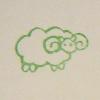 ひつじ、羊、ヒツジ。。。。。?