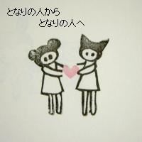 love0005.jpg