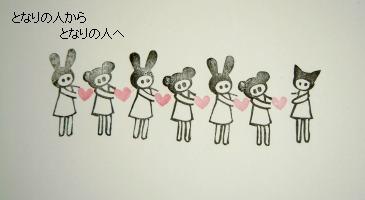 love0003.jpg