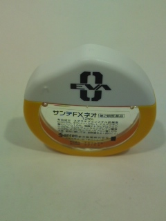 140208_0046~01