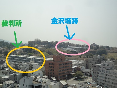 シティモンド金沢
