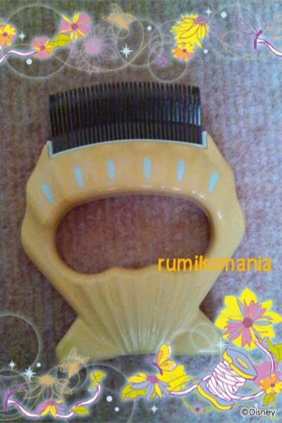 CA75G9H6_convert_20120717143902.jpg