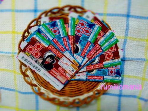 CAZKT7W5_convert_20120714100930.jpg