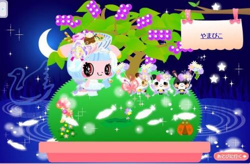 piko398_convert_20120817144904.jpg